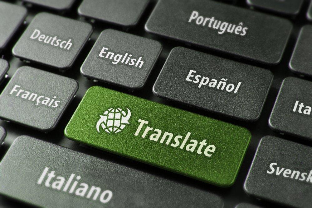 Pasii de urmarit pentru o traducere de succes